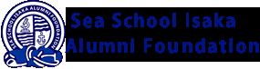 Sea School Isaka Alumni Foundation